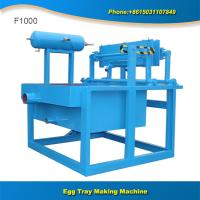 Wholesale 25 years facotry provide small production egg tray machine from china suppliers