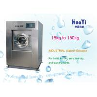 Automatic 20kg Industrial Washing Machine Coin Operated Washer