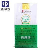Wholesale Green Color Poly Feed Sacks Agricultural Bags 38cm - 80cm Width Custom Printing from china suppliers