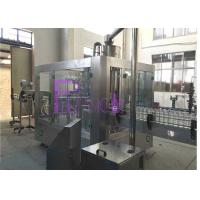 Wholesale PLC Monoblock Filling Plant from china suppliers