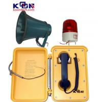 Wholesale Waterproof Industrial Telephones Yellow With Loudspeaker And Beacon from china suppliers