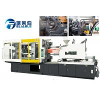 China 2.7 T Servo Injection Molding Machine , Pvc Injection Moulding Machine on sale