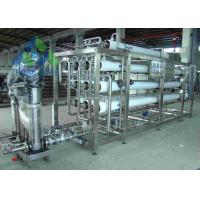 5 Ton Per Day  Seawater To Drinking Water Machine With Automatic / Manual Valve