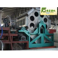 Wholesale FC roller type paper egg tray machine(FCZMG4-32) from china suppliers