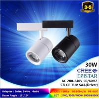 Wholesale warm white 3000K 15 to 30W black & white LED track light for a 3-circuit with ce rohs from china suppliers