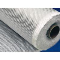 Wholesale High Silica Fiberglass Fabric Silicone Coated Glass Cloth 0.69 Mm Thickness from china suppliers