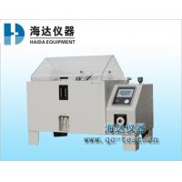 Wholesale Salt Spray Corrosion Test Chamber / Durable Hard PVC Anti-Corrosion Testing Equipment from china suppliers