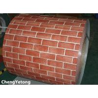 Wholesale Brick Grain Prepainted Stainless Steel Strip Coil For Exterior Wall Decoration from china suppliers