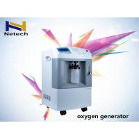 small oxygen machine for home