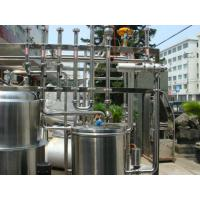 Wholesale stainless steel juice sterilizer milk sterilizer beer pasteurizer from china suppliers