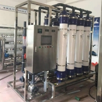 Buy cheap mineral water treatment machines from wholesalers