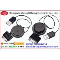 Wholesale IPhone4 / 4S One Way Retractable Cable ABS Customized for Charging from china suppliers