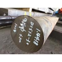 Wholesale EN 10088-3 W.-Nr. 1.4418 DIN X4CrNiMo16-5-1 Stainless Steel Round Bars from china suppliers