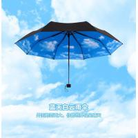 siver lining 3-section foldable umbrellas /advertising umbrellas/gift umbrellas