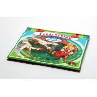 Wholesale Offset Childrens 3D Pop Up Book Printing Service With 157g Art Paper Cover from china suppliers
