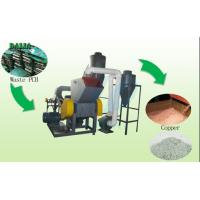 Wholesale High Capacity PCB Board Recycling Machine Electrolysis Separating Physical Method from china suppliers