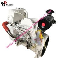 Wholesale 4BTA3.9-GM65 65KW Cummins Marine Diesel Engines Assembly, Diesel Boat Motor from china suppliers