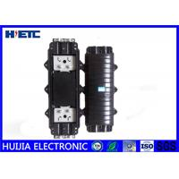 Buy cheap In - Line Fiber Optic Closure Weatherproofing Fiber Joint Closure Telecom Parts from wholesalers