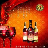 Wholesale red wine lenticular advertising printing pp pet custom lenticular printing posters for sale from china suppliers