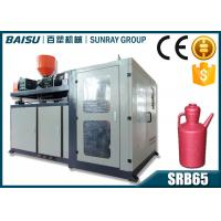 Wholesale 5L Volume Plastic Water Kettle Blow Molding Equipment With Pneumatic System SRB65-1 from china suppliers