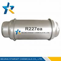 Wholesale HFC R227ea Refrigerant Colorless Gas Replacement For Halon1301 Purity 99.6% from china suppliers