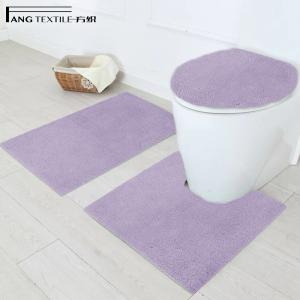 Wholesale 20x30 Anti Skid Shags Piles Absorbent Toilet Contour Bath Mat from china suppliers