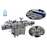 Quality Automatic syringe round bottle labeling machine for pet round bottles fixed point self adhesive for sale