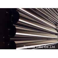 Wholesale 32mm stainless steel tube ASTM A511 Welded / Seamless Stainless Steel Tubing Polished Round Tube AISI 304 316 from china suppliers