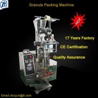 Buy cheap High Performance Salt Packing Machine / Sugar Packing Machine 30-80 Bags / Min from wholesalers