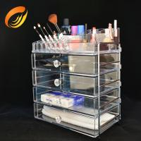 Buy cheap High standard Acrylic cosmetic makeup organizer from wholesalers