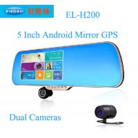 Wholesale Blue Glasses Car Camera GPS Recorder Rearview Mirror Car GPS With DVR from china suppliers