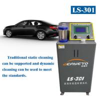 Wholesale Grey Engine Oil Flush Machine for Car Lubrication System 43*40*100cm from china suppliers