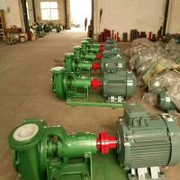 Wholesale Centrifugal Pumps IH Strong Acid Chemical Circulating Pump from china suppliers