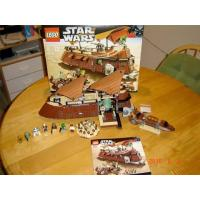 Buy cheap Lego Star Wars Jabba's Sail Barge from wholesalers