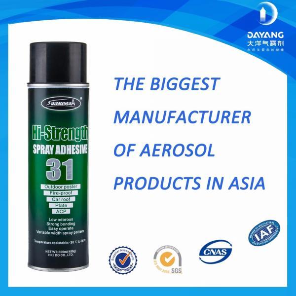 All purpose spray adhesive 31 (1)
