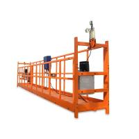 Building Cleaning Equipment : Hot sale hanging cradle high building cleaning