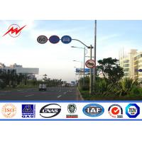 Buy cheap ASTM A 123 Street Lamp Pole Design 7M Height 11M Arm Hot Dip Galvanized from wholesalers