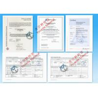Youerte Material CO.,LTD. Certifications