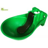 Buy cheap Livestock Machinery PP Cattle Farm Equipment PE Nontoxic Cow Water Bowl Trough from wholesalers