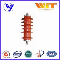 Wholesale 51KV Metal Oxide Surge Arrester Medium Voltage Protection Gapless KEMA from china suppliers