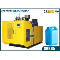 Wholesale 4.5 Ton Automatic Extrusion Blow Molding Machine 1 Year Guarantee SRB65-1 from china suppliers