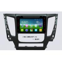Wholesale 8 Inch Mitsubishi Car DVD 1080P Hd And 3D Background RAM1G DDR3 , Android Car Head Unit from china suppliers