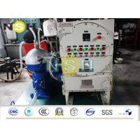 Wholesale Disc Oil Water Separator Liquids SolidsTurbine Fuel 600-6000L/H 380V/3P/50Hz from china suppliers
