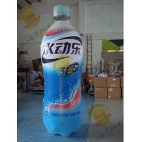 Buy cheap Logo Printed Branded Inflatable Bottle , Nylon Custom Inflatable Balloons from wholesalers