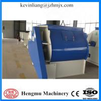 Wholesale Dealership wanted big profile spice powder mixer with CE approved for long using life from china suppliers