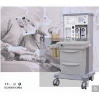 China Best selling apparatus portable anesthesia machine high quality electric anesthesia medical alert hospital pendant on sale