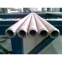 Quality 316L Stainless Steel Pipes for sale