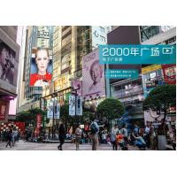 Hot new product outdoor led wall full color led display price