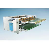 Wholesale corrugated cardboard vibration stripping machine, dust removal machine from china suppliers