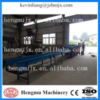 Wholesale High processing power hot sale and manufacturer factory direct disc type with CE approved from china suppliers
